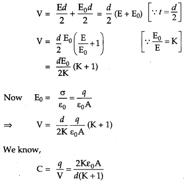 CBSE Previous Year Question Papers Class 12 Physics 2013 Outside Delhi 4