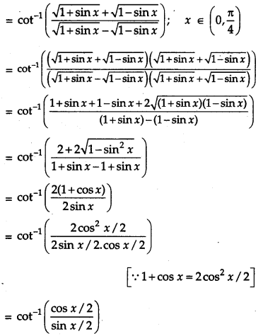 CBSE Previous Year Question Papers Class 12 Maths 2011 Delhi 12