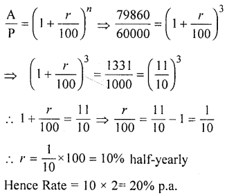 ML Aggarwal Class 9 Solutions for ICSE Maths Chapter 2 Compound Interest Chapter Test 14