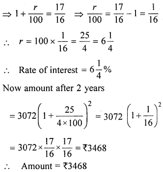 ML Aggarwal Class 9 Solutions for ICSE Maths Chapter 2 Compound Interest Chapter Test 3