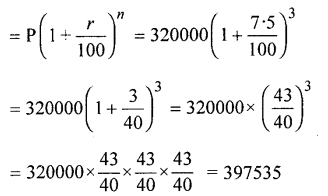 ML Aggarwal Class 9 Solutions for ICSE Maths Chapter 2 Compound Interest Chapter Test 15