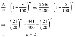 ML Aggarwal Class 9 Solutions for ICSE Maths Chapter 2 Compound Interest Chapter Test 13