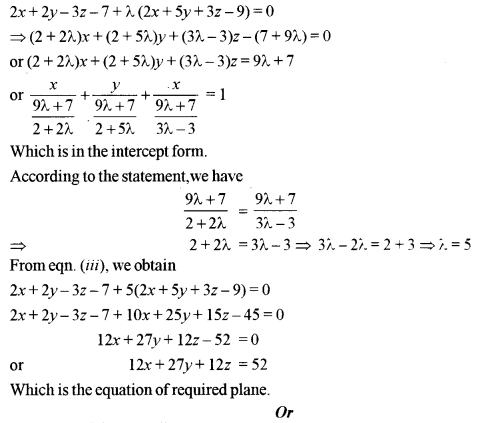 ISC Class 12 Maths Previous Year Question Papers Solved 2019 Q17.1