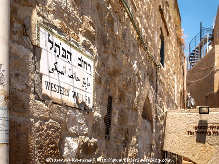 Wordless Wednesday: This Year In Jerusalem