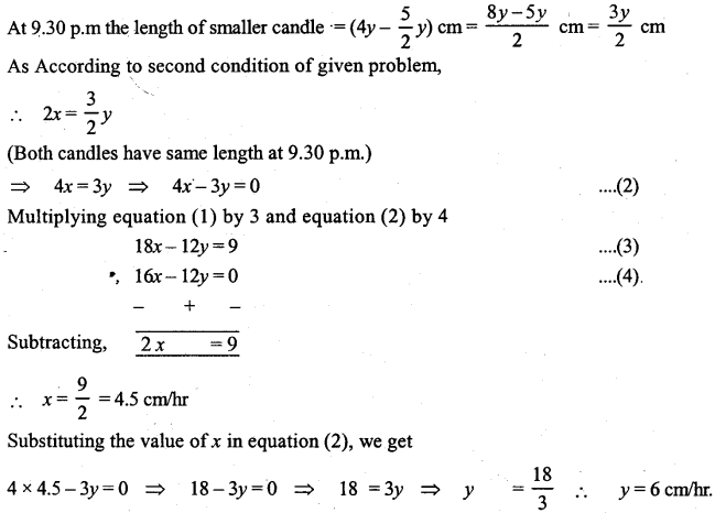 ML Aggarwal Class 9 Solutions for ICSE Maths Chapter 6 Problems on Simultaneous Linear Equations Chapter Test 12