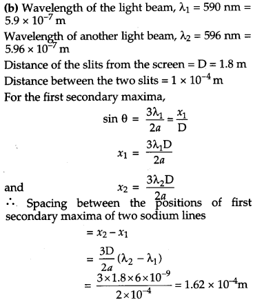 CBSE Previous Year Question Papers Class 12 Physics 2013 Delhi 75