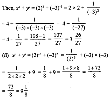 ML Aggarwal Class 9 Solutions for ICSE Maths Chapter 8 Indices Chapter Test 2