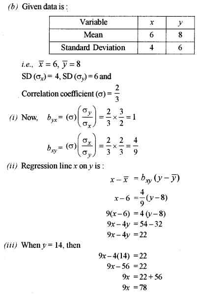 ISC Class 12 Maths Previous Year Question Papers Solved 2018 Q20.4