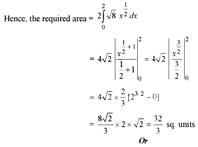 ISC Class 12 Maths Previous Year Question Papers Solved 2018 Q17.1