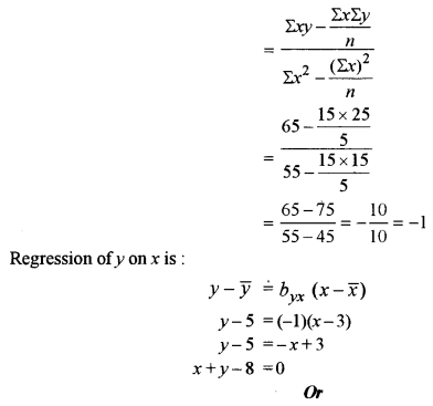 ISC Class 12 Maths Previous Year Question Papers Solved 2018 Q20.3
