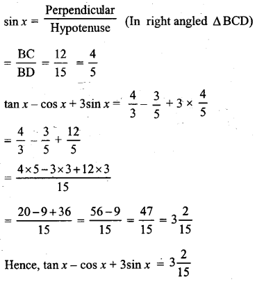 ML Aggarwal Class 9 Solutions for ICSE Maths Chapter 17