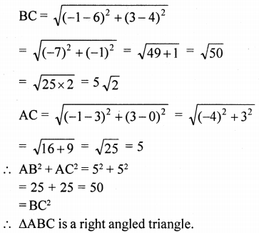 ML Aggarwal Class 9 Solutions for ICSE Maths Chapter 19 Coordinate Geometry Chapter Test 30