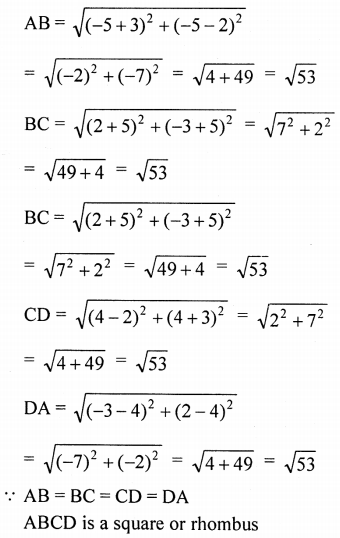 ML Aggarwal Class 9 Solutions for ICSE Maths Chapter 19 Coordinate Geometry Chapter Test 33