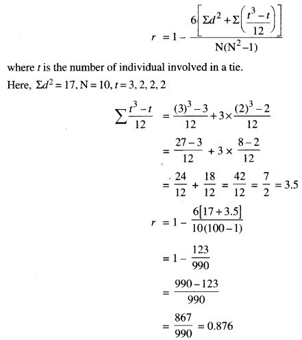 ISC Class 12 Maths Previous Year Question Papers Solved 2017 Q7.3