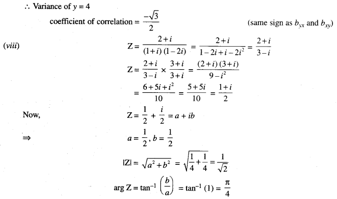 ISC Class 12 Maths Previous Year Question Papers Solved 2016 Q1.5