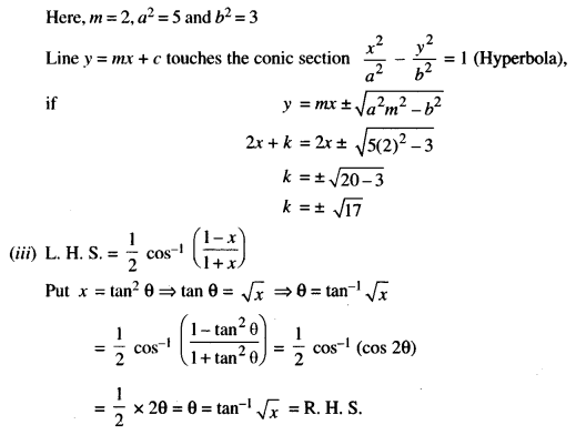 ISC Class 12 Maths Previous Year Question Papers Solved 2017 Q1.2