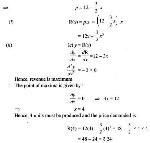 ISC Class 12 Maths Previous Year Question Papers Solved 2016 Q14.1