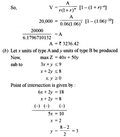 ISC Class 12 Maths Previous Year Question Papers Solved 2016 Q13.1