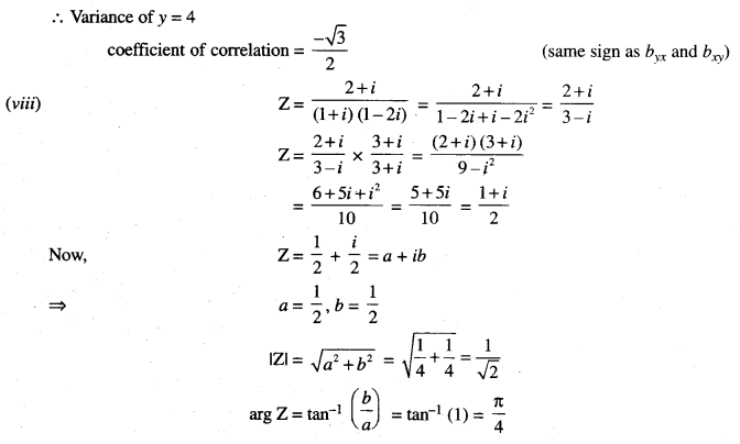 ISC Class 12 Maths Previous Year Question Papers Solved 2016 Q1.7