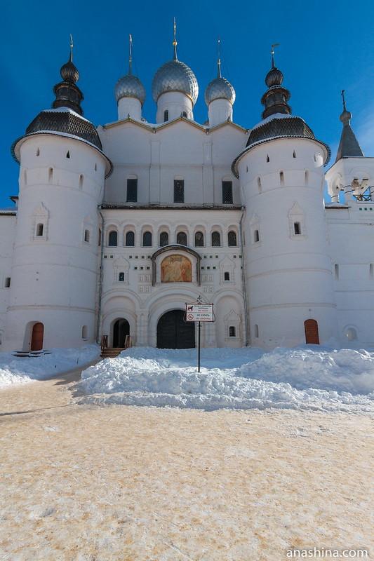 Ростов Великий, Ростовский кремль