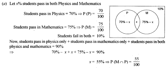 ISC Class 12 Maths Previous Year Question Papers Solved 2014 Q8