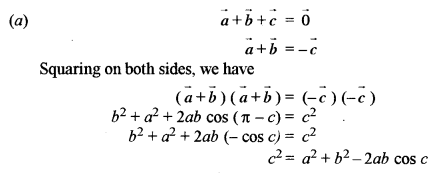 ISC Class 12 Maths Previous Year Question Papers Solved 2014 Q10
