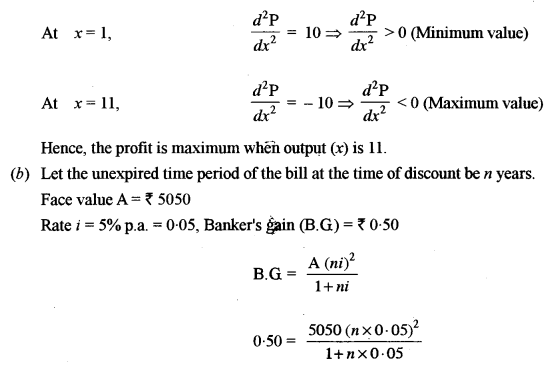 ISC Class 12 Maths Previous Year Question Papers Solved 2014 Q14.1