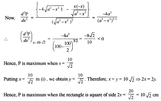 ISC Class 12 Maths Previous Year Question Papers Solved 2015 Q5.4