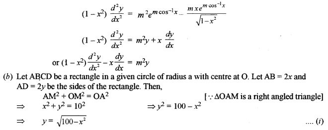 ISC Class 12 Maths Previous Year Question Papers Solved 2015 Q5.2