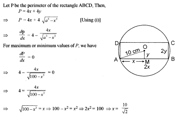 ISC Class 12 Maths Previous Year Question Papers Solved 2015 Q5.3