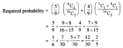 ISC Class 12 Maths Previous Year Question Papers Solved 2014 Q8.2