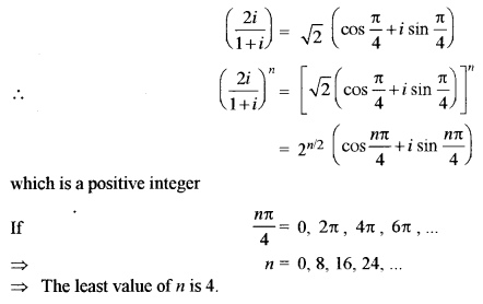 ISC Class 12 Maths Previous Year Question Papers Solved 2014 Q9.1