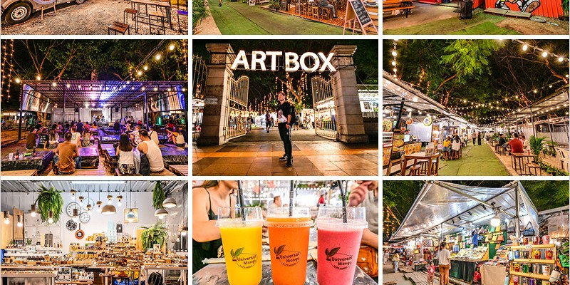 泰國曼谷市集   ARTBOX Thailand (BTS Nana站)-曼谷創意貨櫃市集,泰式美食、文創小物,交通方便的夜市。
