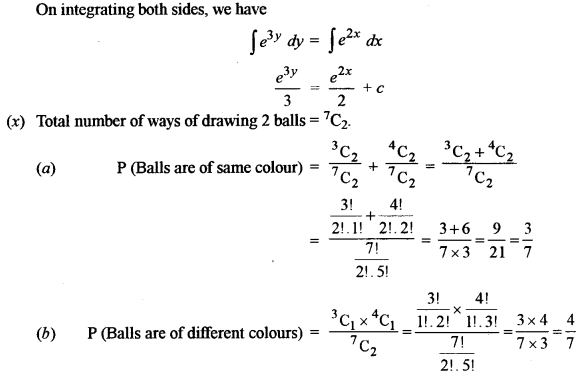 ISC Class 12 Maths Previous Year Question Papers Solved 2013 Q1.7