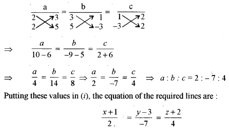 ISC Class 12 Maths Previous Year Question Papers Solved 2013 Q11.1