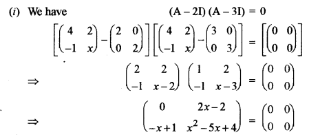 ISC Class 12 Maths Previous Year Question Papers Solved 2013 Q1