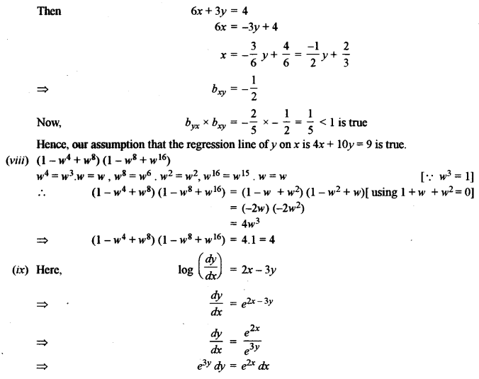 ISC Class 12 Maths Previous Year Question Papers Solved 2013 Q1.6