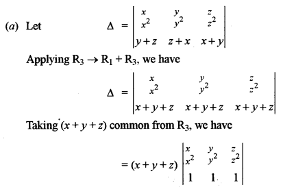 ISC Class 12 Maths Previous Year Question Papers Solved 2013 Q2