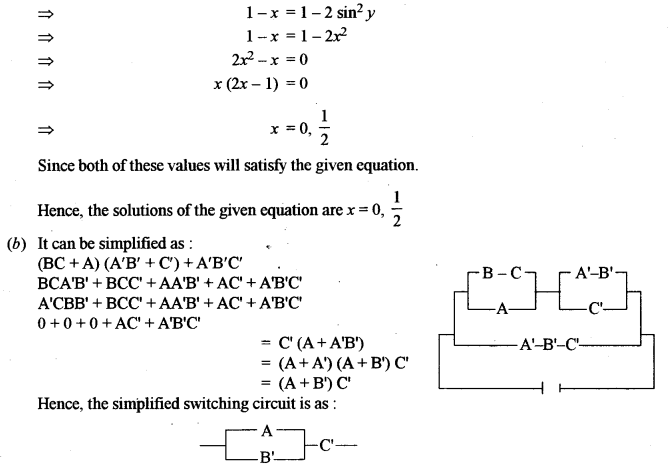 ISC Class 12 Maths Previous Year Question Papers Solved 2013 Q3.1