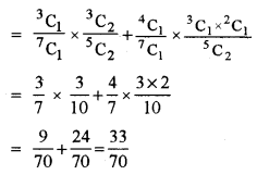 ISC Class 12 Maths Previous Year Question Papers Solved 2013 Q8