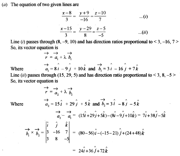 ISC Class 12 Maths Previous Year Question Papers Solved 2012 Q11.1