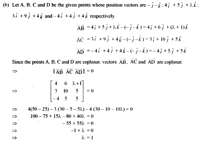 ISC Class 12 Maths Previous Year Question Papers Solved 2013 Q10.1