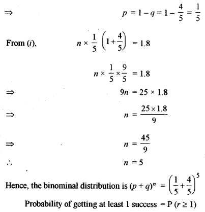 ISC Class 12 Maths Previous Year Question Papers Solved 2013 Q12.1