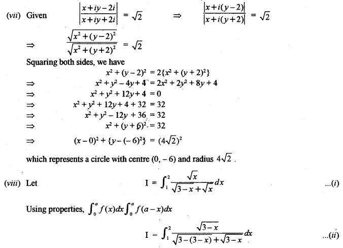 ISC Class 12 Maths Previous Year Question Papers Solved 2012 Q1.5
