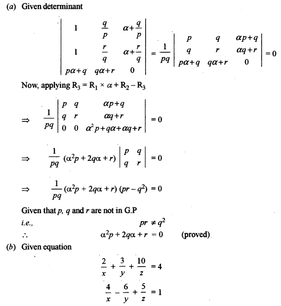 ISC Class 12 Maths Previous Year Question Papers Solved 2011 Q2.2