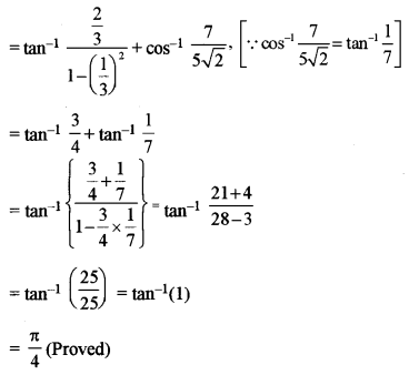 ISC Class 12 Maths Previous Year Question Papers Solved 2011 Q3.1