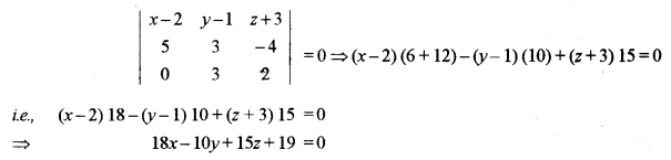 ISC Class 12 Maths Previous Year Question Papers Solved 2011 Q11.1
