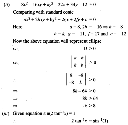 ISC Class 12 Maths Previous Year Question Papers Solved 2011 Q1.2