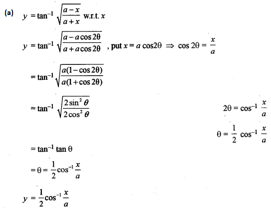 ISC Class 12 Maths Previous Year Question Papers Solved 2010 Q5
