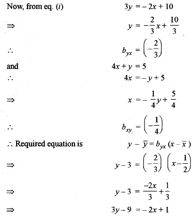 ISC Class 12 Maths Previous Year Question Papers Solved 2011 Q1.4